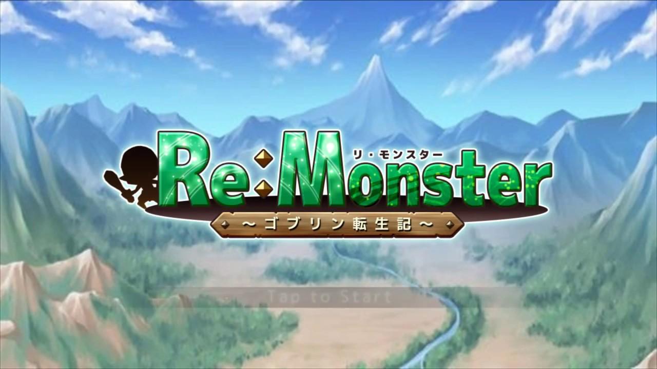 Re: Monster MOD (God Mode) Free Download