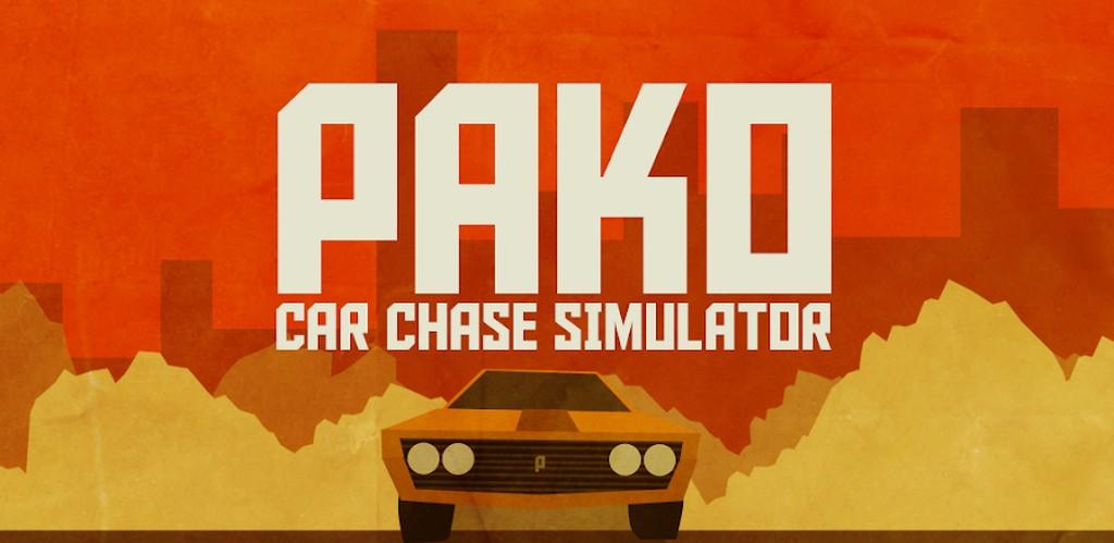 PAKO MOD APK – Car Chase Simulator[Unlimited Money]